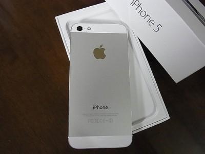 【りんごリンク】iPhoneが「信頼性の高いスマートフォン」でトップ獲得 他 (2013/3/11) #applejp