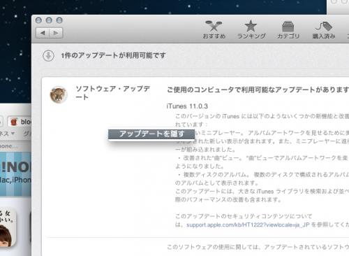 スクリーンショット 2013-05-17 21.33.48