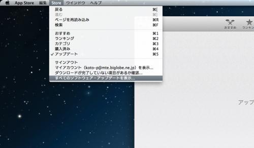 スクリーンショット 2013-05-17 21.36.06