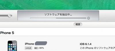 スクリーンショット 2013-09-19 9.40.35