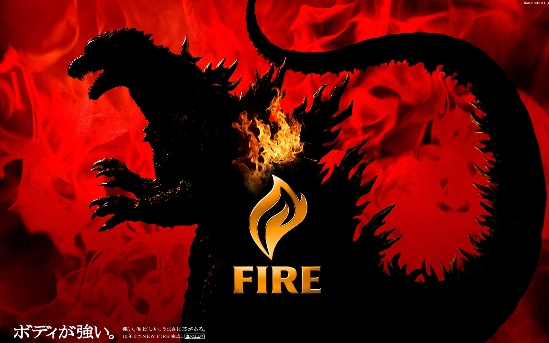 macs blog red fire - photo #44