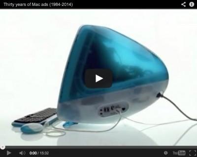 【動画】MacのCMを30年分まとめた動画 – 15分30秒