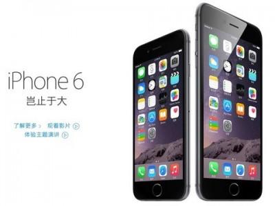 【りんごリンク】破竹の勢い!中国のiPhone6/6 Plusの予約数量が3日で2,000万台突破 他 (2014/10/14) #applejp