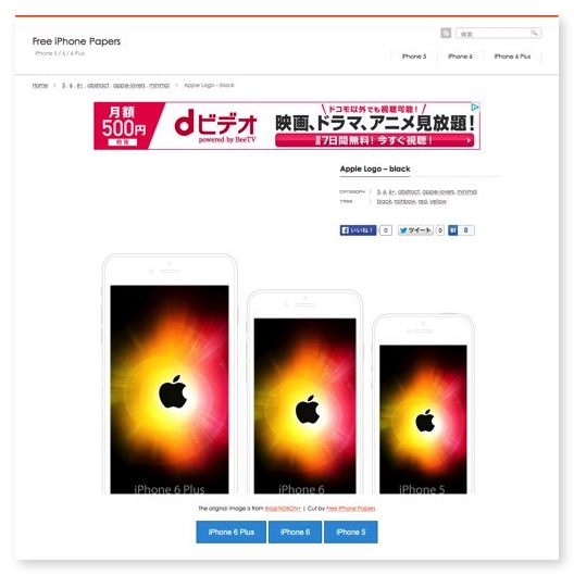 http___iphone-wallpapers.nobon.me_apple-logo-black_ copy