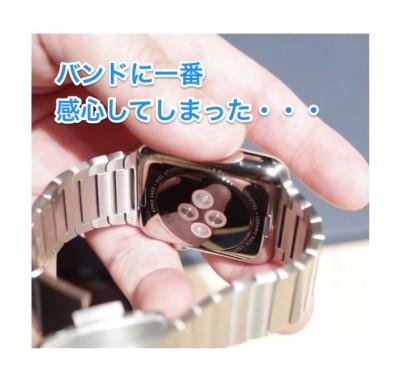 【りんごリンク】Apple Watchは時計としてイケているのか!? 某モノ系マガジンの編集長に聞いてみた 他 (2015/3/30) #applejp