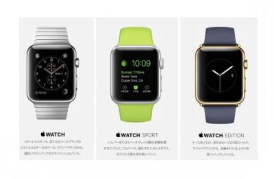 【りんごリンク】Apple Watchに関する3つのキモい点! 他 (2015/3/20) #applejp