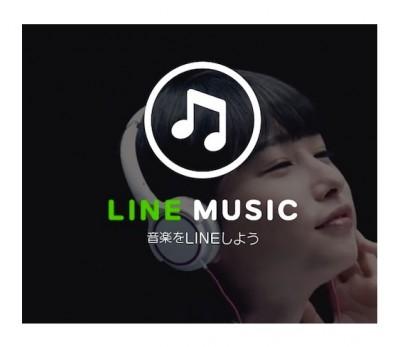 【りんごリンク】LINE MUSICはiPadでも使えます。ただし… 他 (2015/6/17) #applejp