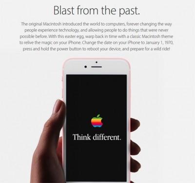 【】iPhoneの日付を1970年に設定すると壊れる理由(と自分で直す方法)が判明 : ギズモード・ジャパン 他 (2016/2/16) #applejp