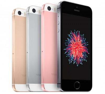 【】Au、「iPhone SE」の機種代金を発表 | 気になる、記になる… 他 (2016/3/25) #applejp