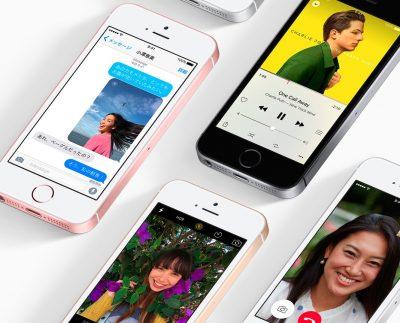 2016年第1四半期 スマホ市場実績値でiPhone絶好調!60%超!