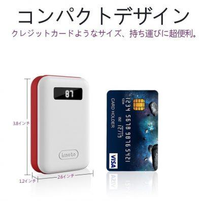 【11/29】Amazonタイムセール注目商品「iMuto 大容量 10000mAh モバイルバッテリー – 1,824円 (74%OFF)」他 #AmazonJP #アマゾン