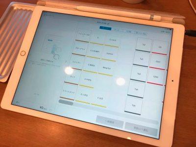【】iPad Pro 12.9インチを1年使って思うこと | mm blog X 他 (2017/1/1) #applejp