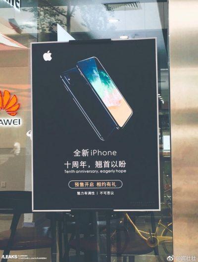 iPhone 8(10周年記念モデル)のポスターが発見される!!