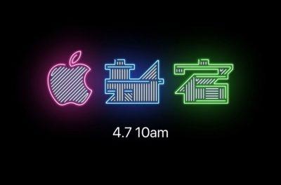 本日、4月7日午前10時「Apple 新宿」オープン!!公式イメージ動画がかっこいい!! #applejp