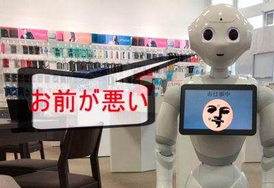 【】読んで驚け!見て笑え!SoftBank解約の失敗例と成功例を比較するぞ | アナザーディメンション 他 (2018/5/16) #applejp