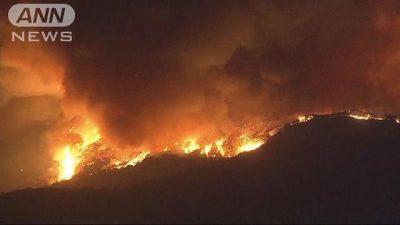 クックCEOがTwitterでカリフォルニアの山火事への復旧活動支援を表明