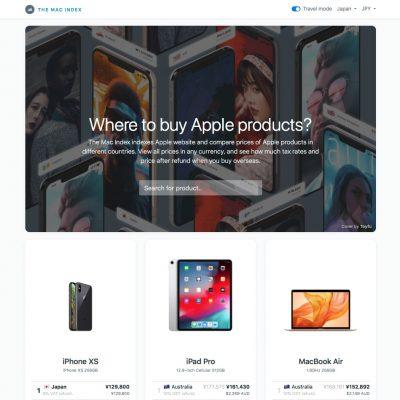 世界各国のApple製品価格を比較できるサイト「The Mac Index」