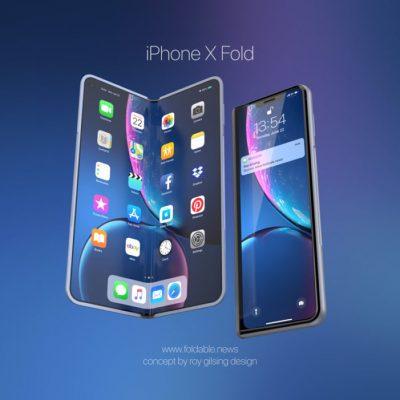 折りたたみ版 iPhone のコンセプト画像