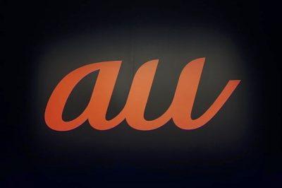 auが6月から順次テザリングを無料化